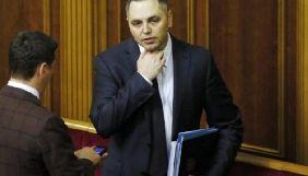 Правоохоронці відкрили провадження щодо заяв Портнова про Порошенка (ДОПОВНЕНО)