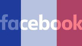 Фейсбук видаватиме більше інформації про користувачів судам Франції