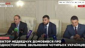Канали соратника Медведчука транслювали його зустріч із ватажками бойовиків ОРДЛО (ДОПОВНЕНО)