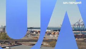 Моніторинг підсумкових випусків новини «UA: Першого» за 17–22 червня 2019 року