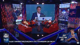 Плач Зеленського. Моніторинг ток-шоу 24–28 червня 2019 року