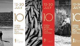 10-й Одеський кінофестиваль оголосив індустріальну програму