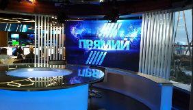 У ДБР спростували інформацію про обшуки на Прямому каналі