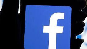 Перевірка виявила прогалини у правилах Фейсбука щодо боротьби з білим націоналізмом