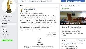 У Фейсбуці створили сторінку, де висміюють рішення Баришівського райсуду