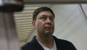 Прокурор АР Крим вважає, що 15 липня Вишинський може вийти під заставу
