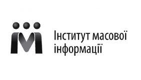 Більше половини чорного піару в інтернет-ЗМІ спрямовано проти партії Порошенка - ІМІ