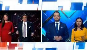 Українські політики закликали РНБО та Зеленського відреагувати на проведення телемосту каналами «Россия 24» та NewsOne