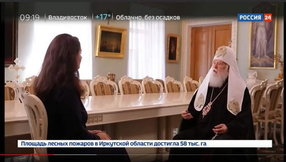 Філарет дав інтерв'ю каналу «Россия 24». У ПЦУ вважають, що він «пробив дно»