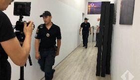 В Одесі «мінували» будівлю телерадіокомпанії «Первый городской»
