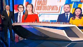 Канал «Россия 1» запросив журналістів NewsOne до Москви для проведення спільного ефіру «Надо поговорить!»