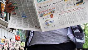 У Якутську журналіста звинуватили в «зловживанні свободою інформації»