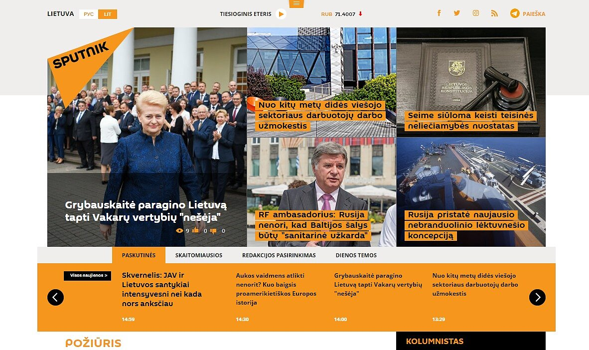 Литва вирішила заблокувати доступ до російського агентства Sputnik