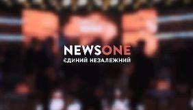 Журналісти NewsOne не поїдуть в РФ на ефір «Надо поговорить»  – Голованов