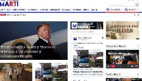 У США розслідують інформацію про інсценування журналістом TV Marti обстрілу під час телерепортажу