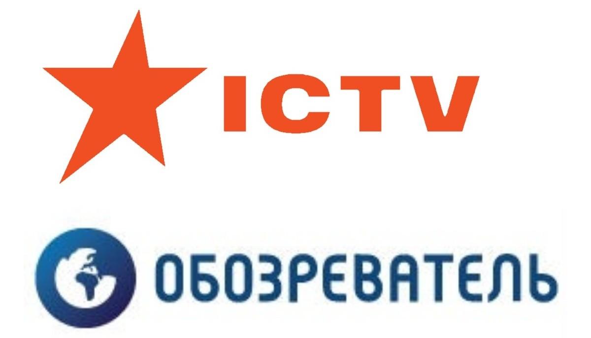 Комісія з журналістської етики винесла дружнє попередження ICTV та виданню Obozrevatel
