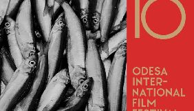 10 фільмів і подій 10-го Одеського кінофестивалю