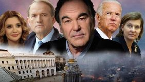 Держкіно не може силою не допустити показ фільму з Медведчуком і Путіним на «112 Україна», потрібна реакція правоохоронних органів – Іллєнко