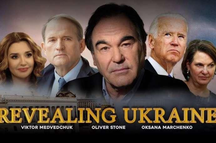 Показ «Нерозказаної історії України» на 112-му: виборча технологія, пропаганда чи свобода слова?