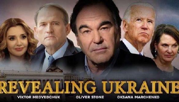 «112 Україна» відмовився від показу фільму Олівера Стоуна