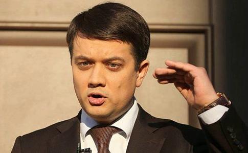 Журналістка DT.ua виявила, що Разумков та «РИА Новости Украина» разом «організовували новини»