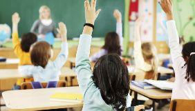 КСУ визнав конституційним закон «Про освіту» - ЗМІ