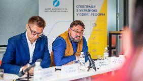 Микита Потураєв: Ми хочемо створити єдиного медійного регулятора контенту