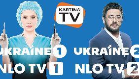 Міжнародні канали «Медіа Групи Україна»  уклали угоду з Kartina.TV