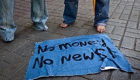 ІМІ зафіксував удвічі більшу кількість джинси під час парламентської кампанії, ніж під час президентської