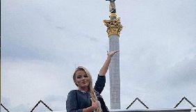 До Києва приїхала російська ведуча, яка відвідувала анексований Крим і називала його «російським» (ДОПОВНЕНО)