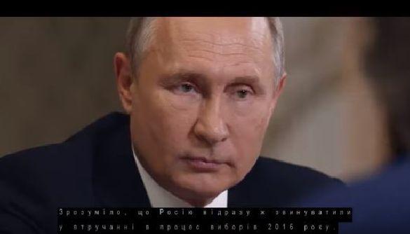 Скандальный фильм Стоуна: предвыборный ролик Медведчука, где за него агитирует Путин