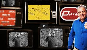 Продажний ефір: меню рівненських телеканалів