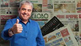 Папір все стерпить: скільки коштує кандидату обманути читачів рівненських газет
