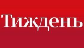 Роскомнагляд зажадав від німецького провайдера блокування доступу до сайту «Українського тижня»