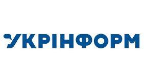 «Укрінформ» шукає кореспондентів у Полтавській та Черкаській областях
