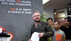 Гендиректора «Руставі 2» звільнили з посади