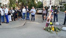 Вбивство Павла Шеремета: у Києві відбулась акція у третю річницю загибелі журналіста