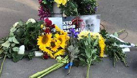 Зеленський вимагає від ГПУ, МВС, СБУ та Нацполіції доповісти про справу Шеремета через три дні