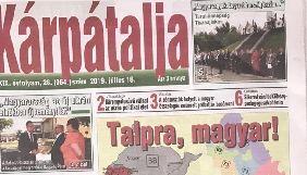 СБУ відкрила провадження через позначення газетою частини Закарпаття як угорської території