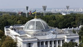 Заліщук та Лещенко за попередніми результатами не проходять до парламенту