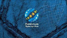 Футбольні клуби Прем'єр-ліги України не домовилися про єдиний телепул на трансляцію матчів