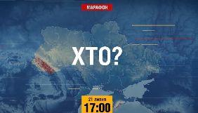 Інформаційні канали стали партійними: як пройшли виборчі марафони на Суспільному, «112 Україна», Прямому та NewsOne