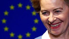 Міжнародні організації закликали нову президентку Єврокомісії зробити пріоритетними свободу ЗМІ й захист журналістів