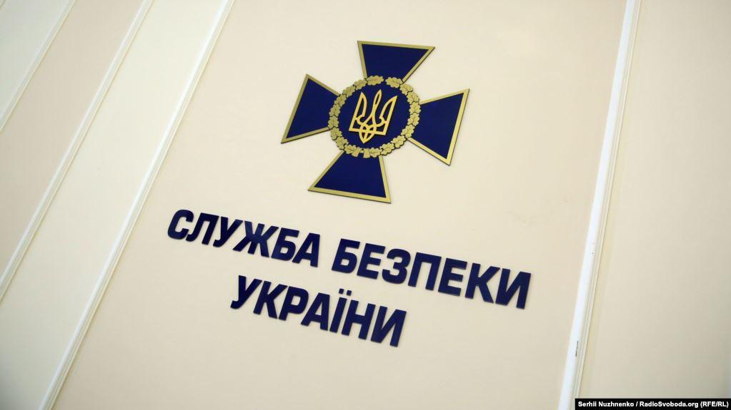 СБУ розслідує можливу причетність кінопрокатних компаній до співпраці зі спецслужбами РФ