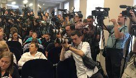 Журналіст влаштував скандал перед пресконференцією про справу Шеремета