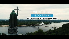 Прямий канал готує телемарафон до Дня хрещення Руси-України за участі ПЦУ