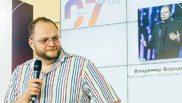 Володимир Бородянський став радником Володимира Зеленського