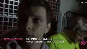У Москві поліція затримала журналістів «Дождя» і «Сноба» біля лікарні, до якої госпіталізували Навального