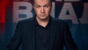 «1+1» припиняє співпрацю з телеведучим Сергієм Івановим (ДОПОВНЕНО)