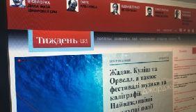 Посольство України офіційно повідомило Німеччині про тиск РФ на «Український тиждень»